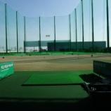 『【ゴルフを始める初心者必見】ゴルフ練習場(打ちっぱなし)とは?解説と利用方法紹介 1/2』の画像