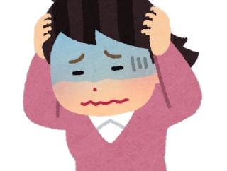 【困惑】元夫「娘と面会したい」私「わかった…」→半日預けた→娘「ただいま…(号泣)」私「どうしたの?何かあったの?」娘「パパが…」私「!?」→結果…