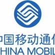 中国移動通信が12月18日よりiPhone5s5c対応LTEサービス開始