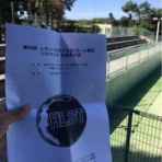 テニスショップラリーのブログ