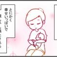 授乳のイメージ(コノビー更新)