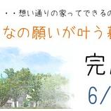 『キャッチコピーの尖らせ方【848日目】』の画像