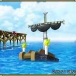 『【朗報】元七武海の鷹の目のミホークさん、このヘンテコ船で海軍から逃げることに成功wwwwww』の画像