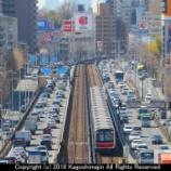 『大阪市交通局 30000系 御堂筋線』の画像