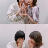 『【乃木坂46】高山一実『兼ねてから好意を持たせていただいてます…』NMB48センター太田夢莉との2ショット写真を公開!!!』の画像