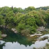 『いつか行きたい日本の名所 長篠城跡』の画像