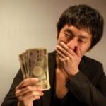 お前らの親友が「理由は言えないが、金を貸せるだけ貸してくれ...」って言われたらいくらまで出せる?