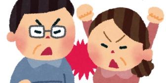 【離婚】別居中の婚姻費用で折り合いがつかない人っている?