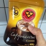 『Café 3 Corações Cappuccino Classic』の画像
