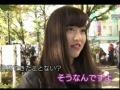 【画像】NHKの「エッチしない若者たち」に出てきた喪女たちがギリセーフwwwwwwwwww