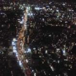 『六本木ヒルズの夜景』の画像