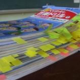 『夏休みにドリルの見直し宿題を出した子には・・・』の画像