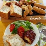 『上級 ライフレーク食パン 天然酵母 きな粉パン』の画像