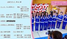 【朗報】乃木坂どこへ 2クール目突入wwwww
