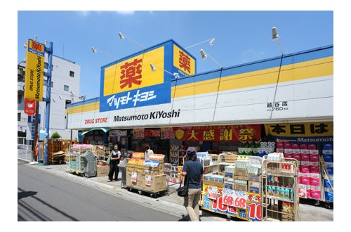 神「お前の自宅横に好きな店を建ててやろう」←これの最適解のサムネイル画像