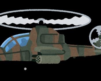 【速報】沖縄のホテル近くにまた米軍ヘリが緊急着陸・・・2ch「最近多いな」「わざとやってる?」
