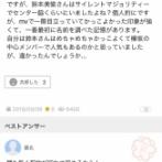 【悲報】欅坂さん、半年前に関係者にボロボロの内情をリークされていた