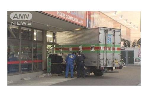 バイク用品店にトラック突っ込む 事故後に店員殴るのサムネイル画像