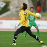 『愛媛FC 札幌からGK阿波加俊太選手が育成型期限付き移籍!!「チームに貢献できるよう頑張りたい」』の画像