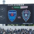 『「デジャブ???」第八節 福岡戦』の画像