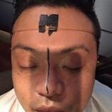 『男の修行をする男。』の画像