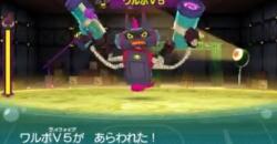 妖怪ウォッチ3のボス「ワルボV5」攻略!タクティクスボードを動き回ろう!