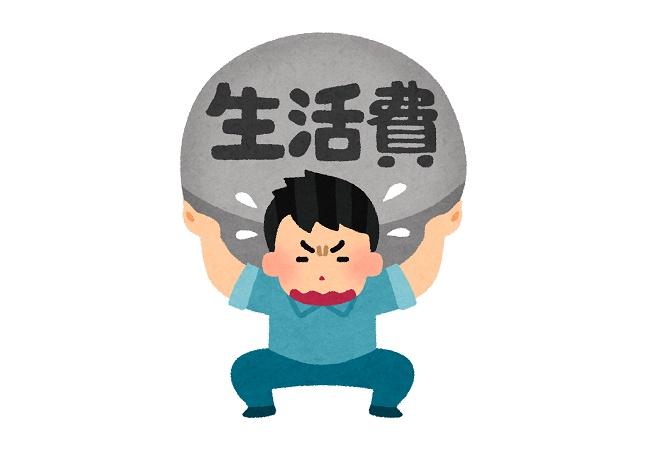 【悲報】最近の33歳男性…最低賃金の生活、手取り23万円、平日の食事はおにぎり2つ