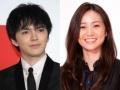 【闇深】AKB大島優子さん、後輩ぱるるの同棲相手・林遣都を略奪婚 ぱるるどうしたらいいの…