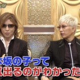 『【乃木坂46】YOSHIKI『乃木坂はすごい良い子たち。人気なのが分かった・・・』』の画像