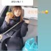 【NGT48】太野彩香の寝起きすっぴんwwwwwwwwww