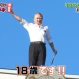 『【乃木坂46】ひぇ・・・これ、ひなちまも狙われてたのか・・・??』の画像