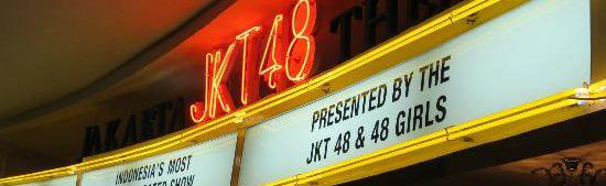 JKT48論 イメージ画像