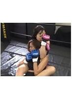 「悶絶総合格闘技&キックボクシング 悠月アイシャvs小川ひまり」とキャットファイトAV