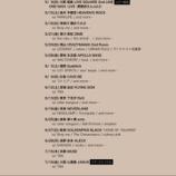 『【ライブ情報】6/28(月)nolala 2nd Single ルームメイト Release Tour 2021@松本ALECX』の画像