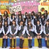 『【乃木坂46】NOGIBINGO!の席順ってこだわりがあるよな・・・』の画像