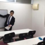 『公務員コース朝礼で解説対応を始めました!!』の画像