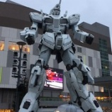 『ライブレポート:KAN BAND LIVE TOUR 2019「クイズ・新曲は誰だ!?」(11/23東京)』の画像