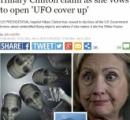 ヒラリー・クリントンが超爆弾発言「エイリアンはすでに地球にいる」、国民(´・ω・`)うわぁぁぁぁ