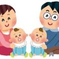 義兄嫁が育児ノイローゼらしくて子供(1歳児双子)を預かって欲しいと頼まれてるんだけど・・・