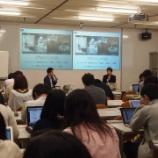 『創造社会論【空間】@慶応SFC「WHYを問う」』の画像