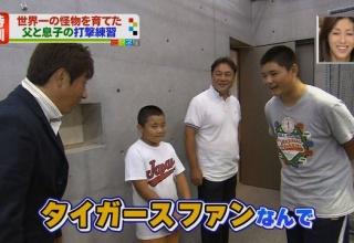 【野球】阪神が引き当てる!清宮、ついにプロ入り表明 金本監督「くじ行くよ」