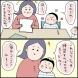 母と息子のお受験60日間奮闘記⑧