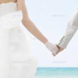 『出逢いへの2人3脚✨してみませんか🍀』の画像