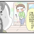 家庭科の宿題・珍騒動①「テキストがない!」