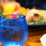 『「津波古酒造場」さん訪問(2018.8.1)』の画像