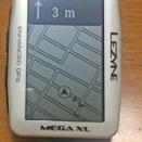 レザイン MEGA XL のルート設定