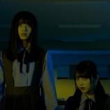 『【乃木坂46】衝撃!!与田祐希、縄で縛られる!!!!』の画像