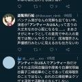 【悲報】シャニマス声優、謹慎中の成海瑠奈を擁護し炎上wwwwwwwwwwwwww