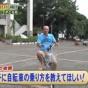 【悲報】和田一浩はんが阪神からのコーチ要請を蹴ってまでやりたかった事がこちら…