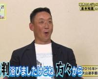 金本氏 阪神16年ドラフトで大山1巡目指名の舞台裏明かす 「ド批判浴びた」